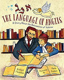 A Language Of Angels - A Story About The Reinvention of Hebrew