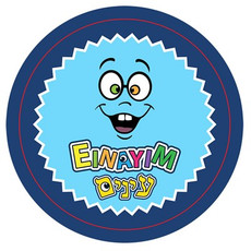 Einayim (Eyes) Matching Card Game