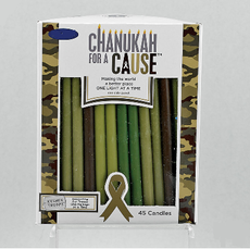 Camo Candles - Chanukah For A Cause - Kosher Troops