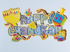 "3-D ""Happy Chanukah"" Glitter and Foil Accented Decoration"