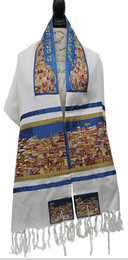 Jerusalem Design Tallit Set in Multicolor