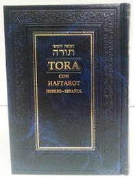 Tora Con Haftarot Hebrew/Spanish- Torah in 1 Volume P/S Sinai