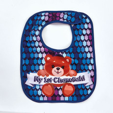 My First Chanukah Bear Bib