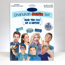 Chanukah Photo Prop Selfie Kit