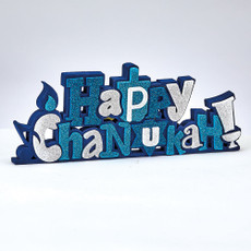"""Happy Chanukah"" Glitter Infused Foam Decoration"