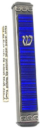 Baskin Art Glass Accordian Blue Mezuzah