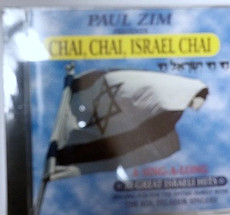 Paul Zim Presents Chai, Chai, Israel Chai
