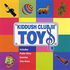 Kiddush Club !!! Toys