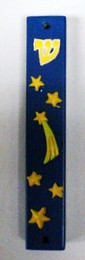 Shooting Stars Mezuzah