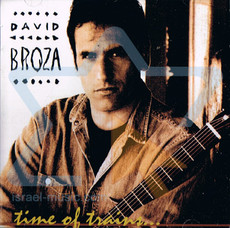 David Broza - Zman Harakavot - Time of Trains...