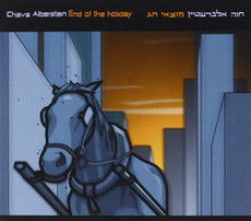 Chava Albertstein - End of the Holiday  -  חוה אלברשטיין - מוצאי חג