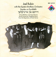 Joel Rubin With The Epstein Brothers Orchestra - Zeydes un Eyniklekh