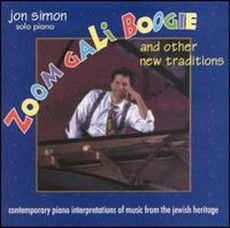 Jon Simon - Zoom Gali Boogie...And Other New Traditions