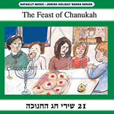 The Feast of Chanukah