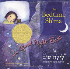 The Bedtime Sh'ma - A Good Night CD