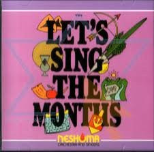 Let's Sing The Months