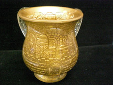 Gold Jerusalem Washing Cup