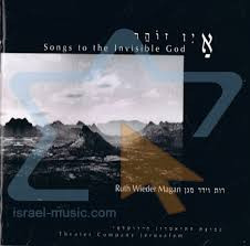 Ruth Wieder Magan - Songs To The Invisible God