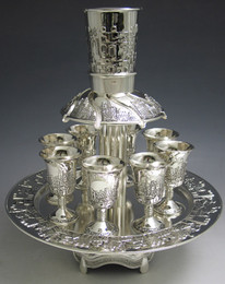 Jerusalem Design 8 Cup Fountain