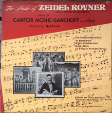 Cantor Moshe Ganchoff & Choir-The Music Of Zeidel Rovner - A Classic Reissue