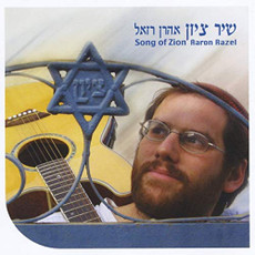 Aaron Razel - Song Of Zion
