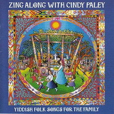 Cindy Paley - Zing Along With Cindy Paley