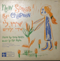 New Songs For Children
