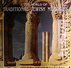 The World of Traditional Jewish Memories