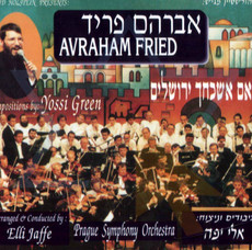 Avraham Fried - If I Forget Thee Jerusalem - 2cd