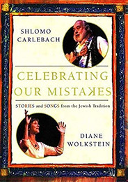 DVD - Celebrating Our Mistakes: Stories and Songs From The Jewish Tradition - DVD