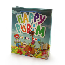 Purim Gift Bag