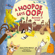 A Hoopoe Says OOP! Animals of Israel Board Book