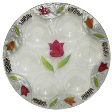Lily Art Glass New Tulip Seder Plate