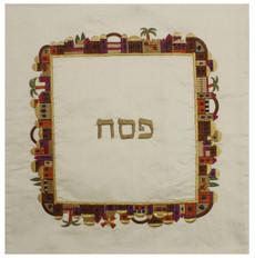 Jerusalem Motif Embroidered Matzah Cover - Multicolor