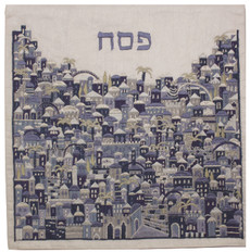 Jerusalem Motif Embroidered Matzah Cover - Multi Blues