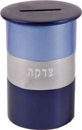 Two Toned Blue and Silver Round Tzedakah Box