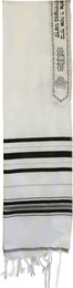 Acrylic Tallit - Black and Silver Stripes