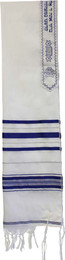 Acrylic Tallit - Blue and Silver
