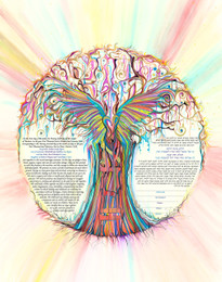 Ahava Tree of Life