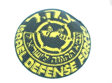Hand Crocheted Israel Defense Forces (Zahal)  Kippah