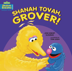 Shanah Tovah, Grover! Board Book
