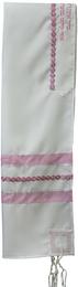 Neveh Shalom Pink Tallit Set