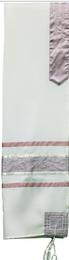 Ofakim Lavender Fernal Tallit Set