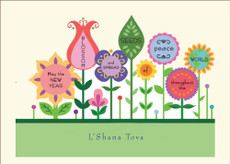 Seeds Of Peace Boxed New Year Cards