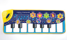 Chanukah Piano Mat
