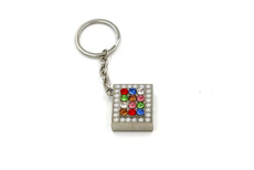 "Colorful ""Breast Plate"" Key Chain with Psalms"