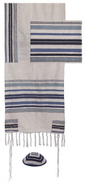 "Emanuel ""Jewish Weaving"" Tallit Set - Multi Blue Stripes"
