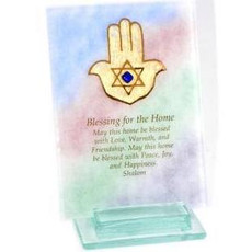 Beames Designs Hamsa Home Blessing Stand Alone