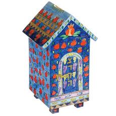 """Yair Emanuel Wood """"House"""" Tzedakah Box"""