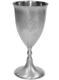Pewter Kiddush Cup With Etched Star Of David